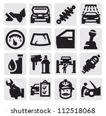 vector black car service icon... | Shutterstock .eps vector #112518068