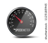 speedometer vector. auto car... | Shutterstock .eps vector #1125185945
