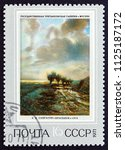 ussr   circa 1971  a stamp... | Shutterstock . vector #1125187172