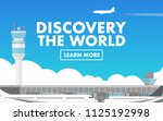 landscape view of airport... | Shutterstock .eps vector #1125192998