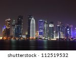 Stock photo doha skyline at night qatar middle east 112519532