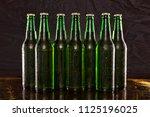 closeup of chilled beer. brewed ...   Shutterstock . vector #1125196025