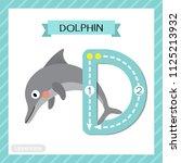 letter d uppercase cute...   Shutterstock .eps vector #1125213932