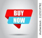 buy now banner badge icon.... | Shutterstock .eps vector #1125219782