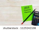 2019 financial planning. top... | Shutterstock . vector #1125242108