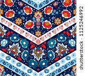 indian rug paisley ornament... | Shutterstock .eps vector #1125246992
