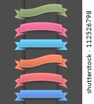 vector banner | Shutterstock .eps vector #112526798