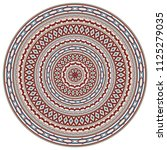 round geometric pattern ... | Shutterstock .eps vector #1125279035