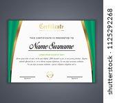 certificate template in vector...   Shutterstock .eps vector #1125292268