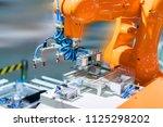 robotic screen protector film... | Shutterstock . vector #1125298202