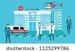 hospital  doctors in uniform  ... | Shutterstock . vector #1125299786