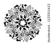 mandala vector illustration.... | Shutterstock .eps vector #1125311612