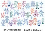 abc letters doodle characters.... | Shutterstock .eps vector #1125316622