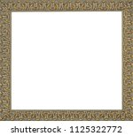 picture frame isolated on white ... | Shutterstock . vector #1125322772