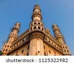 architecture of charminar  ... | Shutterstock . vector #1125322982