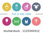 flat ui 8 color kids icon set.... | Shutterstock .eps vector #1125344312