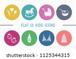 flat ui 8 color kids icon set.... | Shutterstock .eps vector #1125344315