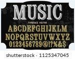 hand drawn typeface set brush... | Shutterstock .eps vector #1125347045
