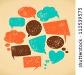 a set of vintage speech bubbles.... | Shutterstock .eps vector #112539575