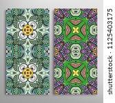 vertical seamless patterns set  ...   Shutterstock .eps vector #1125403175