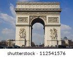 arc de triomphe   arch of...   Shutterstock . vector #112541576