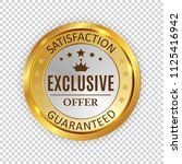 exclusive offer golden shiny... | Shutterstock . vector #1125416942
