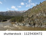 mountains  rivers and forests... | Shutterstock . vector #1125430472