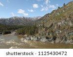 altai  russia. landscape with... | Shutterstock . vector #1125430472