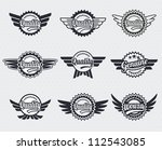 quality label stamp   retro... | Shutterstock .eps vector #112543085
