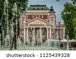 sofia  bulgaria   6.18.2018  ... | Shutterstock . vector #1125439328