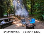 impression from the campsite at ... | Shutterstock . vector #1125441302