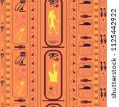antique egyptian motifs... | Shutterstock .eps vector #1125442922