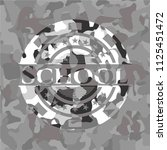 School On Grey Camouflage...