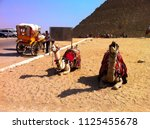 giza  cairo  egypt   march 6 ... | Shutterstock . vector #1125455678