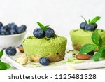 homemade raw matcha powder... | Shutterstock . vector #1125481328