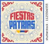 fiestas patrias  national... | Shutterstock .eps vector #1125506555