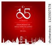 15 temmuz demokrasi ve milli... | Shutterstock .eps vector #1125507578