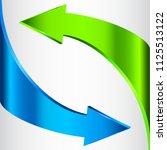 arrows sign. blue green color....   Shutterstock . vector #1125513122