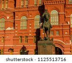 moscow  russia   may 26  2018 ... | Shutterstock . vector #1125513716