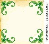 retro baroque decorations...   Shutterstock .eps vector #1125515258