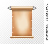old ancient scroll paper with... | Shutterstock .eps vector #1125515972