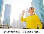 healthy lifestyle and sport.... | Shutterstock . vector #1125517058