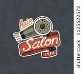 barbershop badge label logo.... | Shutterstock .eps vector #1125522572