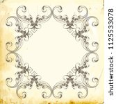 retro baroque decorations... | Shutterstock .eps vector #1125533078