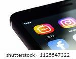 novokuznets  russia   june 29 ... | Shutterstock . vector #1125547322