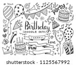 happy birthday background. hand ... | Shutterstock .eps vector #1125567992