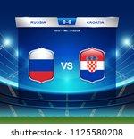 russia vs croatia scoreboard... | Shutterstock .eps vector #1125580208