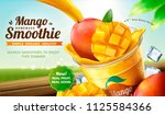 homemade mango smoothie pouring ...   Shutterstock .eps vector #1125584366