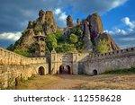 belogradchik rocks fortress... | Shutterstock . vector #112558628