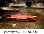 the legendary kobe japan wagyu... | Shutterstock . vector #1125600518